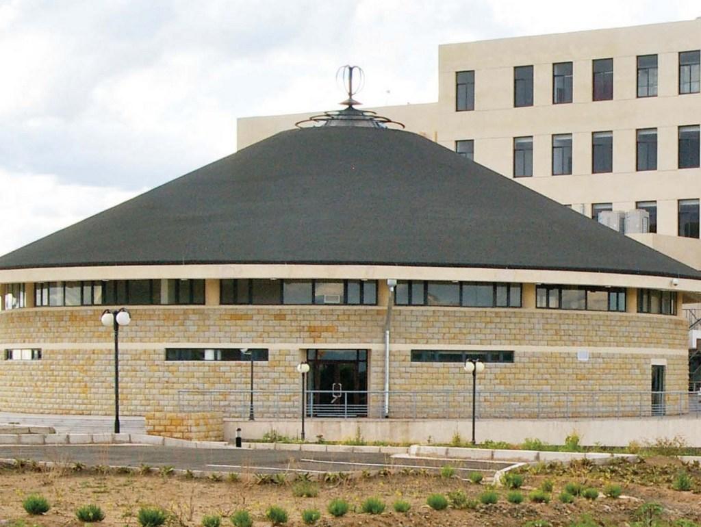 Lesotho Parliament